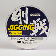 Gosen PE6  80lb Jigging 8-Braid Multicolor 300m