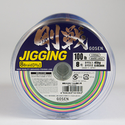 Gosen PE8 100lb Jigging 8-Braid Multicolor
